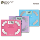 【歐瑟若oserio】數位彩色精靈體脂計 FSC-341