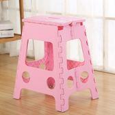 板凳可防水餐桌椅便攜戶外折疊凳子家用加厚成人塑料高凳大號45CM