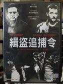 影音專賣店-Y59-052-正版DVD-電影【緝盜追捕令】-丹尼爾奧圖 馬修卡索維茲 奧利維耶固賀梅