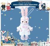 (現貨&樂園實拍) 東京迪士尼 聖誕限定 達菲家族 Cape Cod Twinkle Winter 史黛拉兔 珠鍊別針玩偶娃娃
