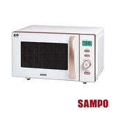◤A級福利品‧數量有限◢ 【聲寶SAMPO】21L天廚平台式微波爐 RE-N921PM