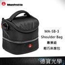 Manfrotto 曼富圖 MB MA-SB-3 Shoulder Bag III 專業級輕巧斜肩包  正成公司貨 刷卡分期零利率 德寶光學