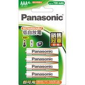 國際牌 鎳氫充電電池(4號4入經濟型)【愛買】