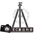 【EC數位】 LVG T-284 + SK-350 防水鋁合金三腳架 三腳架 腳架 攝影腳架 公司貨