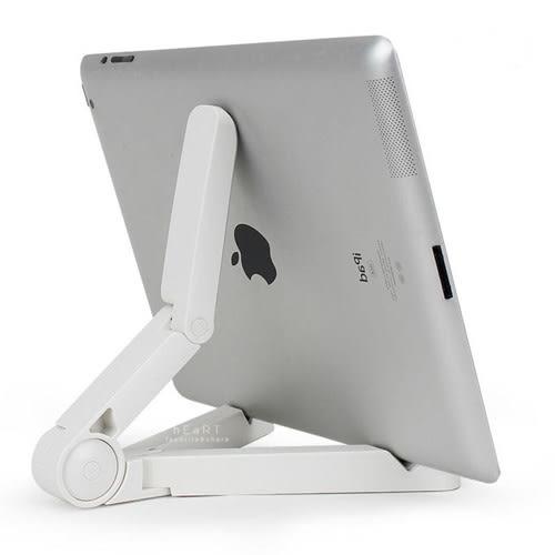 摺疊式手機平版懶人支架 摺疊 手機支架 懶人架