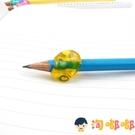 兒童習字鉛筆用握筆器日本矯正器安全舒適矯正握筆套糾正寫鉛筆用【淘嘟嘟】