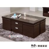 凱特胡桃玻璃大茶几(20HY2/A302-02)/H&D東稻家居