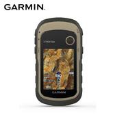 GARMIN ETREX 32X 掌上型雙星定位導航儀 2.2 吋陽光下可視彩色螢幕 eTrex 32x