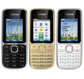 【有省快拜】NOKIA C2-01諾基亞經濟實惠 3G 手機_ 免運費保固三個月(最後促銷)