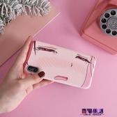 iphone11pro蘋果6s手機殼8plus硅膠x仙女xr少女心xs軟妹max粉色7
