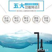 小型魚缸過濾器三合一潛水泵循環過濾設備靜音水泵水族箱上濾 小確幸生活館