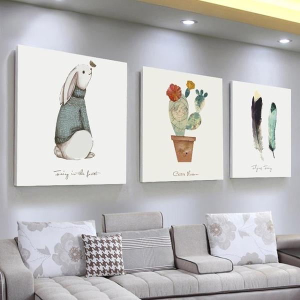 客廳裝飾三聯畫現代簡約北歐風背景墻壁畫墻面掛畫【聚寶屋】