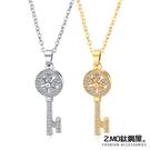 Z.MO鈦鋼屋 合金項鍊 鑰匙鑲鑽項鍊 華麗水鑽 閃亮耀眼 情侶禮物 紀念禮物 單條價【AKA707】