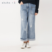 a la sha+a  個性寬版剪接牛仔褲