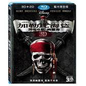 神鬼奇航幽靈海 3D附2D 限定版 藍光BD (音樂影片購)