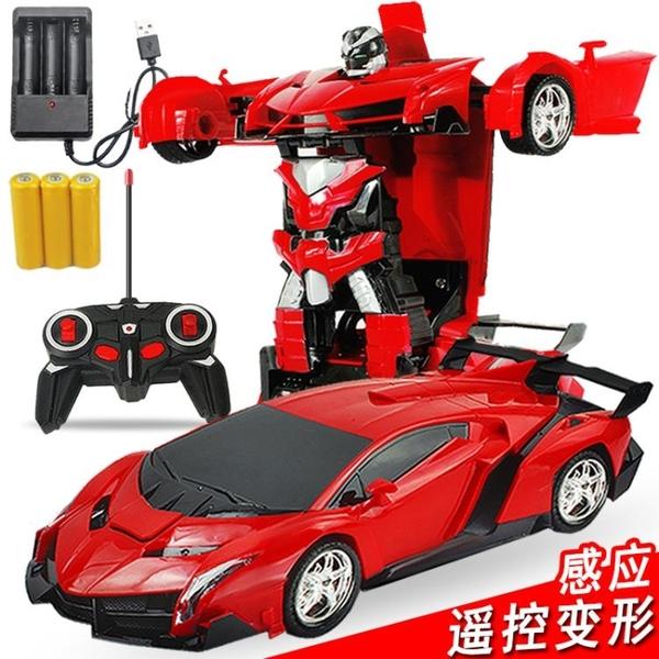 遙控車 機器人電動遙控汽車兒童玩具車