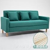 簡易經濟租房雙人沙發小戶型客廳布藝單人公寓現代簡約網紅款沙發 Lanna YTL
