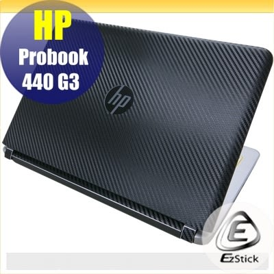 【Ezstick】HP Probook 440 G3 專用 Carbon黑色立體紋機身貼 (含上蓋、鍵盤週圍)DIY包膜