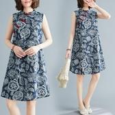 復古印花盤扣旗袍無袖立領棉麻連身裙中長款寬鬆顯瘦A字型背心裙 曼慕