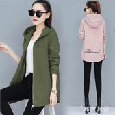 大尺碼春季新款連帽長袖風衣外套女裝中長款寬鬆韓版薄夾克上衣服 QQ18978『MG大尺碼』