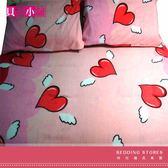 【貝淇小舖】  保暖商品~100%珍珠絨《天使之 心》刷毛搖粒雙人床包3件組