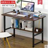 辦公桌家用辦公桌子卧室書桌簡約現代寫字桌學生學習桌經濟型igo 運動部落