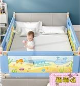 床圍欄嬰兒防摔寶寶安全1.8米床護欄兒童防護欄床上擋板床邊防掉【萌萌噠】