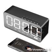 小音箱 藍芽音箱無線手機電腦迷你家用超重低音炮鬧鐘小音響   晶彩生活