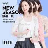針織衫女開衫短款韓版寬鬆小披肩外套女夏款針織小開衫外搭針織衫 color shop