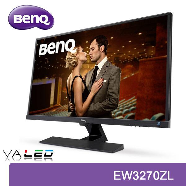 【免運費】BenQ 明基 EW3270ZL 32吋 智慧低藍光 2K 顯示器 / AMVA+面板 / 不閃屏 / 2560x1440