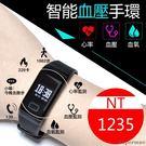 智能手環 聖誕禮物 測睡眠監測計步防水運動手錶安卓蘋果R3【聖誕節快速出貨八折】