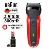 百靈 三刀頭電鬍刀300S-R + 果汁機超值組【愛買】