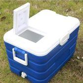 冷藏箱 40L帶天窗保溫冷藏箱戶外燒烤旅遊外賣快餐保溫箱liv·樂享生活館