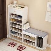 多層鞋架簡易家用經濟型進門口可坐鞋櫃式換鞋凳宿舍大容量置物架 【母親節特惠】