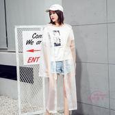 旅行透明雨衣女成人外套正韓時尚男戶外徒步雨披單人長版防雨便攜