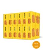 簡約組合優質抽取式衛生紙(100抽X100包/箱)-箱購