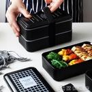 便當盒 日式簡約雙層分格健身飯盒微波爐上班族學生午餐盒 - 【618特惠】