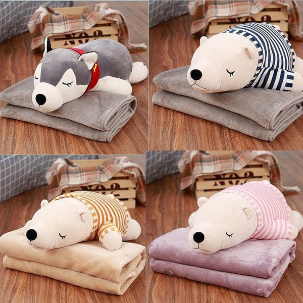 卡通動物兩用抱枕毯 毛毯 被子 靠枕 北極熊