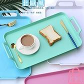 塑料北歐長方形茶杯客廳 放水杯子收納托盤水果托盤【匯美優品】
