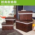 藤編收納筐儲物箱整理箱收納箱帶蓋大號布藝玩具編織筐衣服收納筐WY