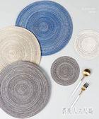 北歐風餐桌墊隔熱墊家用西餐墊防燙茶杯墊圓形餐盤墊碗墊子 yu5464『俏美人大尺碼』