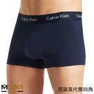 【CK】Calvin Klein 男內褲 四角男內褲 莫代爾天然纖維 超彈力中低腰/藍色