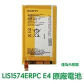 【免運費】SONY Xperia E4 E4G E2053 原廠電池【贈更換工具+電池背膠】LIS1574ERPC