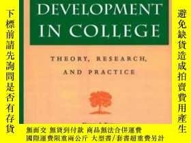 二手書博民逛書店Student罕見Development In CollegeY256260 Evans, Nancy J.