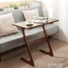 沙髮桌床邊桌Z型客廳北歐邊幾沙髮角幾床幾可行動桌子簡約小茶幾【全館免運】