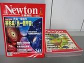 【書寶二手書T4/雜誌期刊_JGI】牛頓_243~248期間_共6本合售_將形成另一個宇宙等