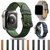 蘋果 Apple Watch 1代 2代 3代 4代 5代 皮革車線錶帶 watch3錶帶 38mm 40mm 42mm 44mm