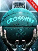 籃球成人兒童室外耐磨水泥地5-7號比賽訓練街球學生【3C玩家】