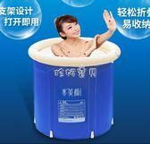 折叠浴盆 泡澡桶成人洗澡桶折疊充氣浴缸家用加厚大號浴盆全身浴桶塑 珍妮寶貝
