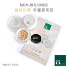 MOMUS HD-微晶礦質蜜粉 體驗瓶0.6g